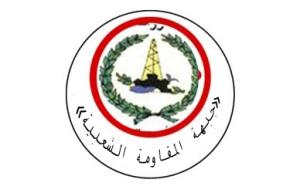 سيناء مباشر «جبهة المقاومة الشعبية»