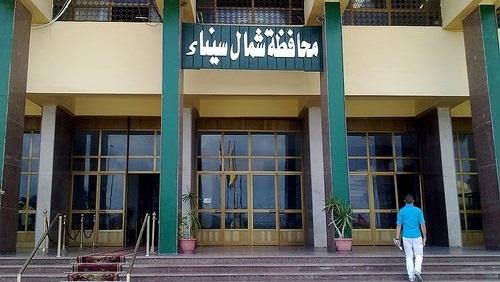 إضراب شرطة شمال سيناء لاقالة وزير داخلية مصر