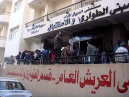 مركز أخبار سيناء # مستشفي العريش العام ، يستلم و حدة مناظير كاملة للجهاز الهضمي, وحدة تشخيصية, وعلاجية لمناظير معدة ,للكبار والاطفال و منظار القولون ,والقنوات ,المرارية ب